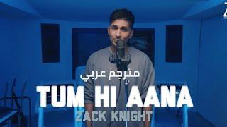 Zack Knight Tum Hi Aana Cover Arabic Sub