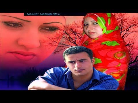 Imehsaden N Tayri Film Complet