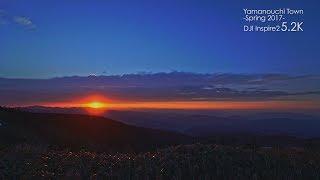 Sunrise of Shiga-kogen