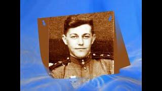 Маркс Владимирович Шлеймович рассказывает юной школьнице Наташе о своем героическом прошлом