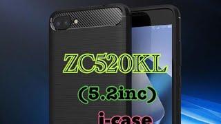 Asus zenfone 4 max ZC520KL case rugged armor - zenfone 4 max 5.2inc case
