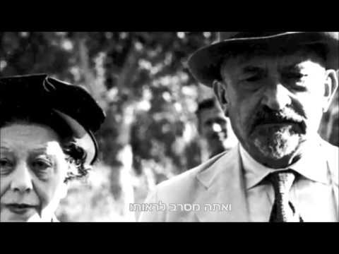 סרטון מדהים שמראה כיצד מקריות וחברות תרמו להקמת המדינה