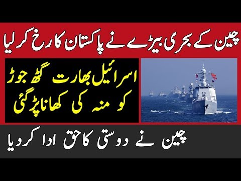 Pakistan & China Sharing Advance Features and Latest Technology After CPEC Projects