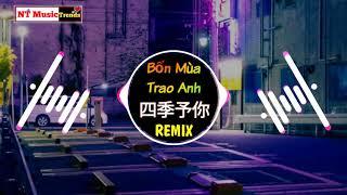 程响 - 四季予你 (DJ抖音版) Bốn Mùa Trao Anh Remix - Trình Hưởng || Hot Tiktok Douyin