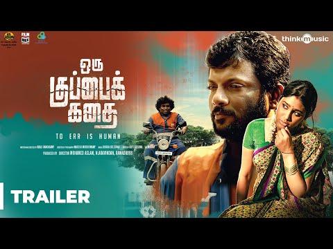 Oru Kuppai Kathai - Movie Trailer Image