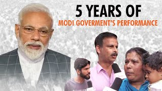 Elections 2019: People Evaluate Modi Govt's Performance