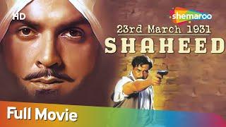 تحميل و مشاهدة 23 March 1931 Shaheed (HD) Hindi Full Movie| Bobby Deol |Sunny Deol | Amrita Singh | Bollywood Movie MP3
