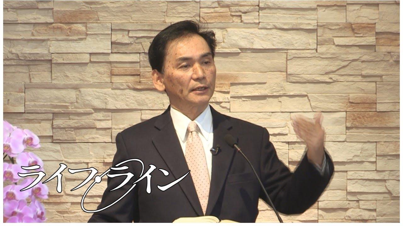 岩井基雄牧師「復活の勝利に生かされて」