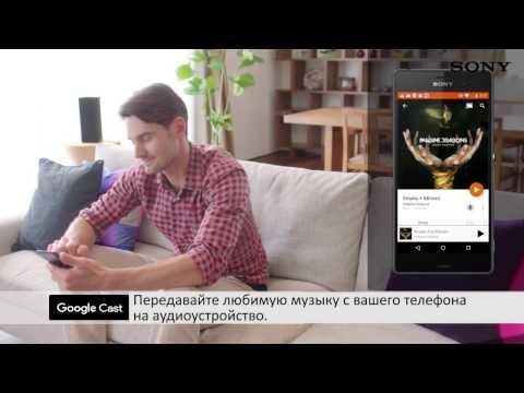 Аудиосистема Sony HT-CT790 видео 1
