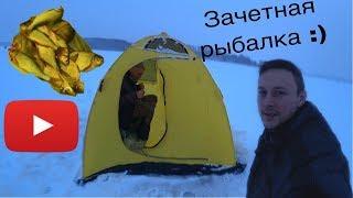Палатка для зимней рыбалки одноместные