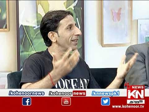 Good Morning With Dr Ejaz Waris 01 September 2021   Kohenoor News Pakistan