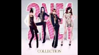 2NE1-Like A Virgin (Full version)