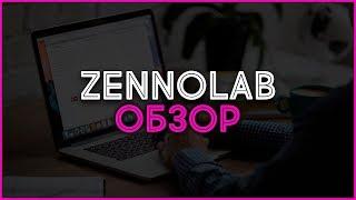 Заработок в Интернете на продаже софта ZennoPoster (Zennolab)