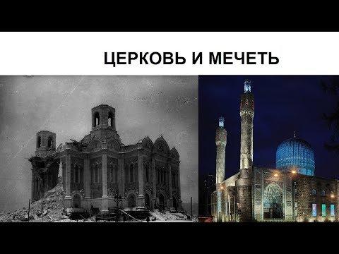 Церковь взлетка красноярск