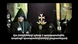 Ինչու Գարեգին Բ ի` Կաթողիկոս ընտրվելու հաղթանակը` հայտարարվեց ՀՈԿՏԵՄԲԵՐ 27 ի բոթից առաջ     ԲԱՑԱՌԻԿ