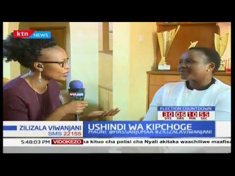 Nchi zitakazo shiriki dimba la CHAN 2018: Zilizala viwanjani
