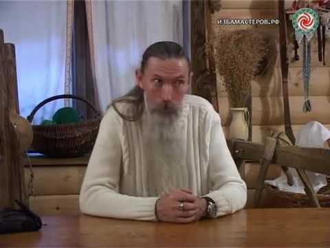 Сергей безбородный астролог гороскоп на