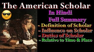 the american scholar emerson sparknotes
