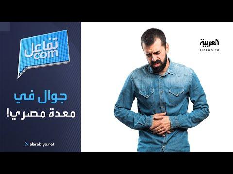 العرب اليوم - شاهد: هاتف محمول في معدة شاب مصري لـ٧ أشهر