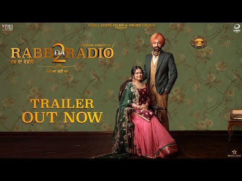 Rabb Da Radio 2 (Official Trailer) Tarsem Jassar | Simi Chahal | Releasing On 29 March 2019