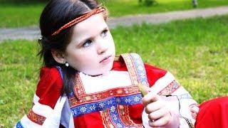 Марина Павленко: «...СЛАВНЫЕ ПРЕДКИ НАШИ!» (5 лет)