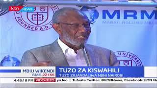 Tuzo za Kiswahili : Watanzania waliwashinda Wakenya, tuzo ziliandaliwa mjini Nairobi