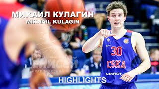 Mikhail Kulagin Highlights 2019/2020