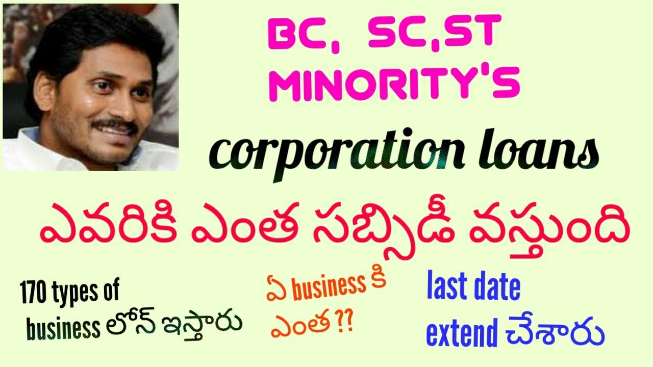 Ap corporation loans 2019   AP federal government plans information 2019   BANK LOANS FOR POOR  