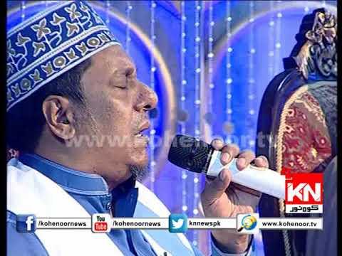 Ay Rab e Kainat Al Haj Muhammad Rafiq Ziya