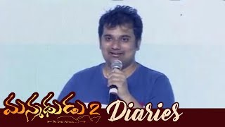 Chaitan Bharadwaj Speech at Manmadhudu 2 Diaries Event || Akkineni Nagarjuna,Rakul Preet