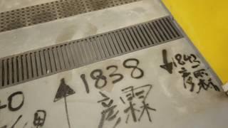 10.17 再行陳彥霖最後行過的路!! 10樓究竟有啲乜!? cctv中的彥霖是演員嗎!?