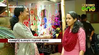 ഡ്രീം ക്യാച്ചറിൽ റെക്കോർഡ് ലക്ഷ്യമിട്ട് മലയാളി | DREAM CATCHER| NEWS THEATRE | 19-2-19