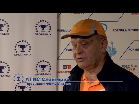 Президент латвийской Федерации водно-моторного спорта Атис Слактерис о Спортамиксе