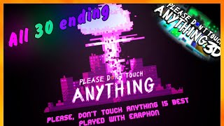 Please, Don't Touch Anything 3D All 30 endings