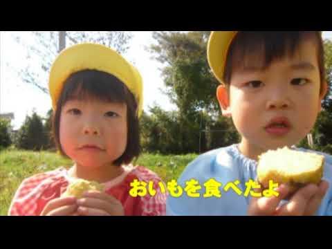 Meguminodaini Kindergarten