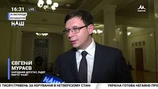 Евгений Мураев: Власти нужен был предлог, чтобы задавить любое инакомыслие в Украине.