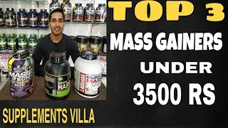 Top 3 imported mass gainers India | on serious mass | muscle tech mass tech |
