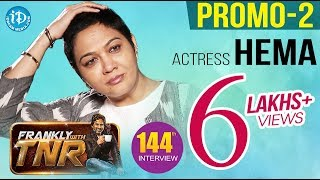 Actress Hema Dynamic Exclusive Interview - Promo #2 || Frankly With TNR #144