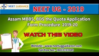 Assam NEET MBBS BDS Quota Application Form Procedure 2019 - Quota Types, Admission Notification 2019