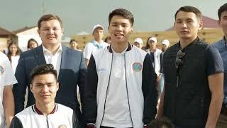 Молодёжь Астаны поздравила казахстанцев c образованием нового региона