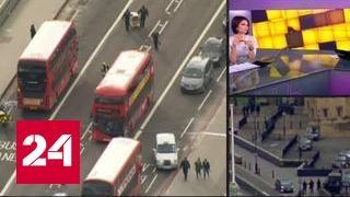 """Ветеран """"Альфа"""" о теракте в Лондоне"""