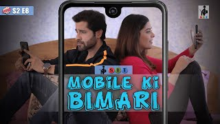 A mobile phone is fast becoming the thing we spend most of our time with. No wonder then that a mobile can be the bone of contention between a couple. So many of us feel that our spouses spend too much time on their phones nowadays! But is there a solution to this? This addiction, this habit, this beemari? Watch PYAR KA PUNCH S2E8 to find out. MOBILE KI BIMARI ___________________________________________________________________ SUBSCRIBE for a fun video every Tuesday & Thursday! And don't forget to SHARE the video and give us a LIKE! ___________________________________________________________________ CREDITS: Created By: MOHIT HUSSEIN Produced By: WORKSHOP INC Directed By: MOHIT HUSSEIN Written By: MOHIT HUSSEIN, CHHAVI MITTAL Creative Director: CHHAVI MITTAL Cast: PRACHEEN CHAUHAN, POOJA GOR Head Of Production: EHTESHAM HUSSEIN Line Producer: FRESHWATER FILMS & TV DOP: SHOBHI PANDEY Social Media Head: CHHAVI MITTAL Editor: ASHISH  JHA Associate Editor: SAYYED SAIF SHAUKAT ALI, SHIVAM NIKHRA Sound Recordist: IMTIYAZ SHAIKH Setting Hands: MOHAN LAL, SANTOSH MOURYA  Assistant Director: AKASHDEEP SINHA Production Assistant: VIDIT KANOJIA Social Media Manager: PRIYANKA PEREIRA Styling: VARSHA Production Boys: PRAMOD, DEEPAK JADIYAR, SAROJ  Post Production: WORKSHOP INC POST FACILITY Light Vendor: SHREE LIGHTS  Lightmen: GOPAL SINGH, MUNNA TATE, RAVI SINGH Location: R D STUDIOS Location Staff: SHIVAJI Camera Attendant: KRISHANAND SINGH Equipment: VIDEO PLUS Food Vendor: SHARDA CATERING  Music Credites: Sexy by Benjamin Tissot (also known as Bensound) is licensed under a Creative Commons Attribution licence (https://creativecommons.org/licenses/...) Source: https://www.bensound.com/royalty-free-music/track/sexy Hush by Kevin MacLeod is licensed under a Creative Commons Attribution license (https://creativecommons.org/licenses/by/4.0/) Source: http://incompetech.com/music/royalty-free/index.html?isrc=USUAN1400004 Artist: http://incompetech.com/  ____________________________