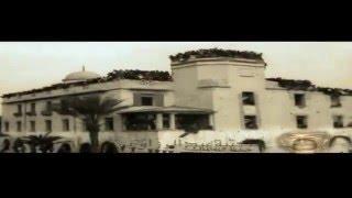 تحميل اغاني وطني ليبيا... الفنان الراحل محمد رشيد MP3