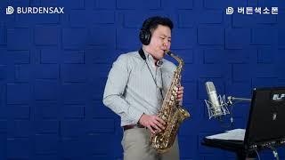 귀여운여인 - 정용수 (버든색소폰) Burden Saxophone