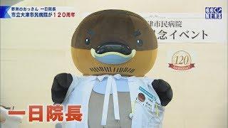 12月25日 びわ湖放送ニュース