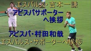 村田和哉 - 123Vid