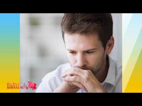 Ingrossamento dei linfonodi in adenoma prostatico