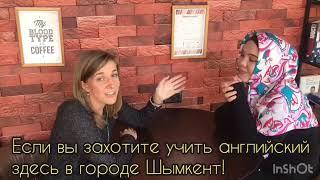 TA English - курс английского языка в городе Шымкент