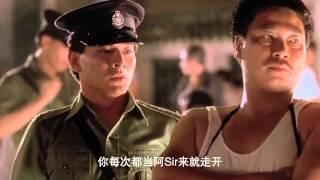 五亿探长雷洛传: