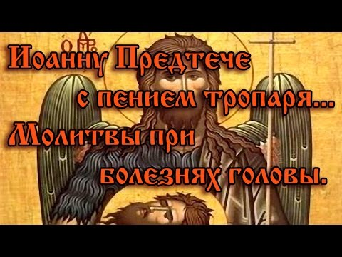 Пушкин молитва стихи